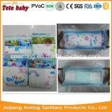 赤ん坊の年齢別グループおよび拒絶された赤ん坊のおむつのB級の赤ん坊のおむつ、印刷された機能等級Bの赤ん坊のおむつ
