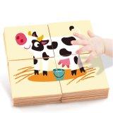 Brinquedos ajustados da instrução dos miúdos dos jogos do enigma da placa da exploração agrícola de madeira