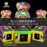 Máquina de juego de fichas de los boletos, máquina de juego de fichas simbólica eléctrica de los boletos de la máquina de juego de la ruleta del dinosaurio, juego simbólico eléctrico M de la ruleta del dinosaurio