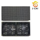 256X128mm SMD P4 LEDは使用料のためのダイカストのアルミニウムキャビネットを