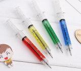 흥미로운 주사통 공 점 펜