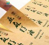 Kundenspezifischer Packpapier-Aufkleber-Nahrungsmittelkennsatz
