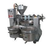 Pressa di olio a spirale Integrated del germe del cereale di punto di alta qualità 3