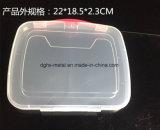 Caixa plástica do recipiente de armazenamento da alta qualidade quente da venda (Hsyy703)