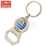 Fabrik-Preis-kundenspezifische Bier-Metallflaschen-Öffner-Schlüsselketten-Teile