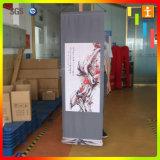 Напечатанный крытый перечень торговой выставки стены потолка вися