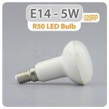 LED 램프 5W 7W 9W 12W 가벼운 R50 R63 LED 전구