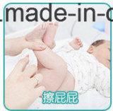 2017新しい赤ん坊のぬれたワイプ