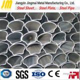 異なった形の鋼鉄管! 特別な管及び特別なセクション管