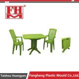 プラスチック注入の屋外の庭のチェアーテーブル一定型