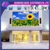 Pantalla al aire libre a todo color de la pared video LED de P8 LED