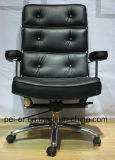Upholster Modern Swivel Eames Office Computer Leather Chair (PE - B103)