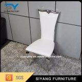 ホーム家具の金属の椅子の白い宴会の椅子の現代食事の椅子