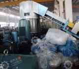 PP Film PE Maman et bébé bouletage de recyclage de la machine