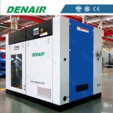 На заводе в Шанхае с воздушным или водяным охлаждением нерешенных безмасляный винтовой компрессор