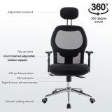 熱い製品の費用効果の人間工学的の執行部の椅子