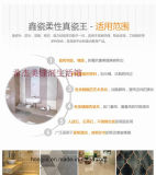 Una muestra gratis super pegamento, la decoración del hogar, pintura, la resina epoxy Tile Grout, silicona, Piso, Casa, suministros de construcción.