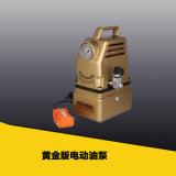 Industrielle Hochdruckelektrische Fernsteuerungspumpe mit Schalter (BE-CTE-25AG)
