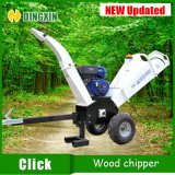 Y Competitively-Priced Top-Quality Wood Chipper