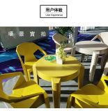옥외 플라스틱 테이블 플라스틱 의자 플라스틱 테이블 및 의자