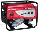 Kp7500g ha valutato il generatore portatile massimo della benzina 6.0kw 6.5kw alimentato da Jialin Honda Gx390h1
