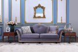 熱い販売の大きいサイズ快適なファブリック居間のソファー