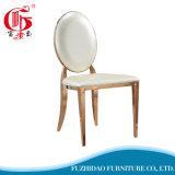 현대 디자인 사용되는 판매를 위한 쌓을수 있는 식사 대중음식점 의자