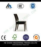 2のセットHzdc074家具の灰色の肘のない小椅子-カシの終わり