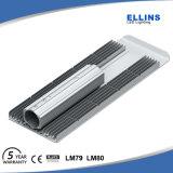 좋은 가격 높은 광도 LED 가로등 가격 150W