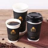 6.5oz ha isolato le tazze di caffè di carta con l'abitudine stampata