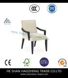 Hzdc071家具のハンターのベージュ肘のない小椅子、2のセット