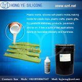 고약 형 만들기를 위한 액체 실리콘
