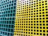 Reja moldeada fibra de vidrio de la reja de Grating/GRP/de la fibra de vidrio de los microporos