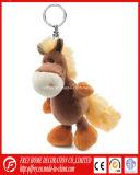 Jouet chaud d'ours de nounours de trousseau de clés de peluche de vente avec le porte-clés