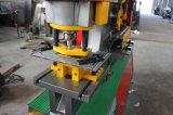 油圧鉄工の穿孔器および打抜き機(Q35Y-25)