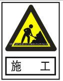 Квадратный знак уличного движения с стойкой, портативной