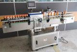 Máquina de etiquetas de alta velocidade dos frascos redondos