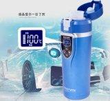 Чашка перемещения кружки 12V самого лучшего автомобиля подарка электрическая автоматическая
