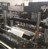 Sac Making Machine (ZXL-D700)