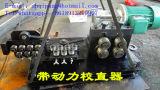 철강선 Jzq2-6/14를 곧게 펴는 소형 자동적인 직선기. a. v