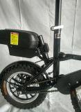 전기 자전거를 접히는 14 인치