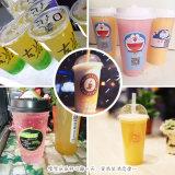 Café de plástico automática/Leite/Tampa do copo de chá/tampa da máquina de Termoformagem