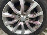 Removedor de la Moho-Mancha de óxido, producto de limpieza de discos para el cuidado de coche