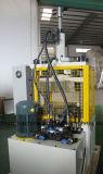 オイル出版物のTherformingの形成機械