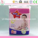 M32甘い赤ん坊の星の有機性綿の使い捨て可能な赤ん坊のおむつ