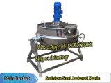 アジテータJacketedやかんの産業炊事道具のないKStシリーズLGPガス暖房のJacketedやかん300liter