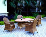 Садовой мебелью ART003+ARC023