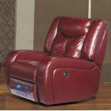 ترقية أحمر جلد [ركلينر] أريكة 6020#