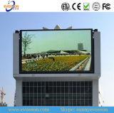 상한 옥외 풀 컬러 발광 다이오드 표시 P8 LED 영상 벽