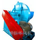 Ventilateur à poussière centrifuge en polypropylène à haute température